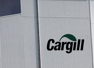 Cargill opens first fish feed plant in India, with a capacity 90,000 tonnes per year